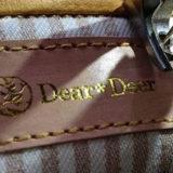 leather_workshop_deardeer