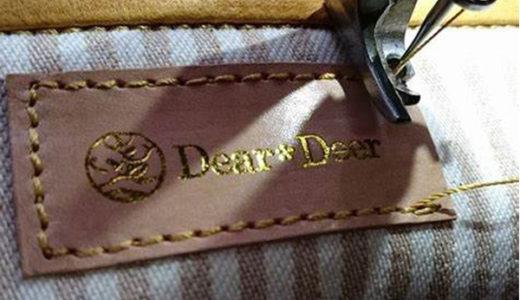 合同会社MODE ONE 革工房Dear*Deer