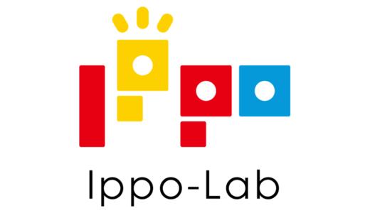 イッポラボ合同会社