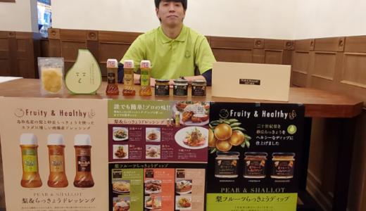 田畑商店さんの紹介動画撮影を行いました